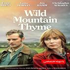 Wild Mountain Thyme 2020-logo