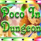 Poco-In-Dungeon-Logo