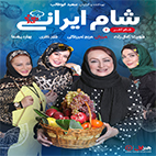 sham-irani-logo