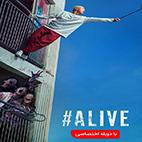 Alive 2020-logo#