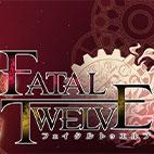 دانلود بازی کامپیوتر فیتل تولو Fatal Twelve