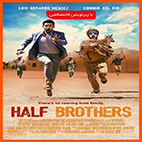 Half Brothers 2020-logo