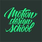 دانلود فیلم آموزشی MotionDesign School Get into 3D with Lucas Zanotto