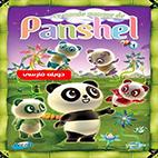 Panshel-logo