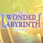 Record of Lodoss War Deedlit in Wonder Labyrinth.logo