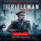 The Rifleman 2019-logo