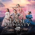 Jade Dynasty 2019-logo