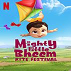 Mighty Little Bheem: Kite Festival-logo
