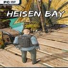 Heisen Bay